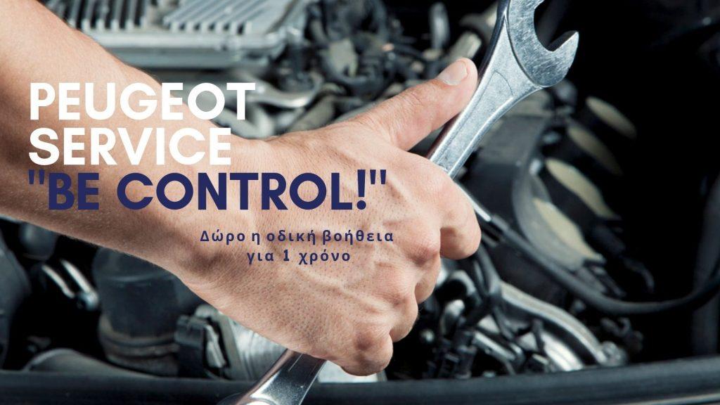 Peugeot Service Be Control