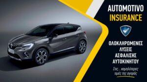 automotivo-insurance-1024x576-min